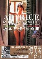 Sakamoto Mitaka Photo Album ATTRICE
