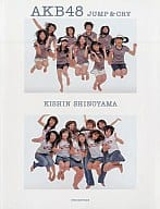 AKB48写真集 JUMP&CRY