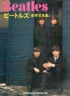 ビートルズ豪華写真集 Beatles