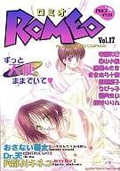 Romeo Vol. 17 has always been an angel