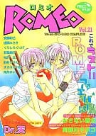 Romeo Vol.21 This is the last !! ROMEO Forever !!