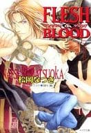 FLESH & BLOOD (1)