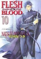FLESH & BLOOD (10)