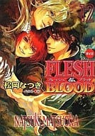 Limited Edition) FLESH & BLOOD (12)