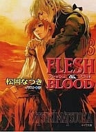 FLESH & BLOOD (13)