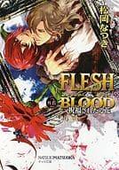 FLESH & BLOOD Gaiden (2) Blessed Flower