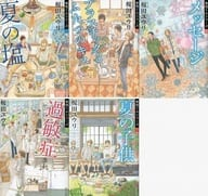 Set) Uozumi Kun Series 5 Volumes (Kadokawa Shoten Version)