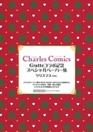 [Booklet] Charles Comics Gratte Collaboration Memorial Special Paper Collection Christmas Ver.