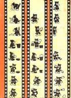 不備有)のらくろ(カラー復刻版) 全10巻セット / 田河水泡