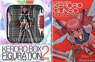 限量10)Keroro軍曹初回限定版動力Natsumi Pack