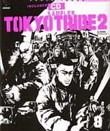 特典付)限定8)TOKYO TRIBE2 特別版 / 井上三太