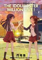 限量2)Idol Master Million Live!特别版