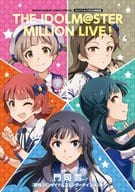 Limited 4) Idol Master M.ILL.ION Live! Special Edition