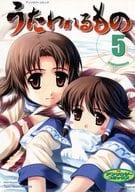 Utawarerumono Anthology Comic (5)