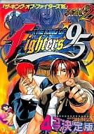 THE KING OF FIGHTERS'95 The King of Fighters 4 Frames Final Edition