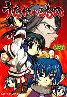 Utawarerumono Anthology Comics