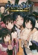 Utawarerumono fictional mask Manga anthology (2)