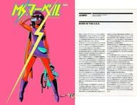 With a booklet) Ms. Marvel: It's not too futuristic anymore