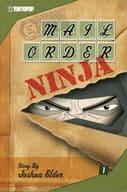 Mail Order Ninja (1)