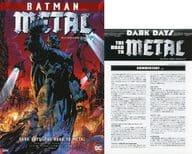 Batman franchise media · Metal: Prelude (temporary)