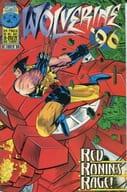 WOLVERINE '96(ペーパーバック)