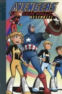 Avengers and Power Pack Assemble! (Paperback)