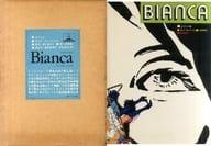 ケース付)Bianca ビアンカ / guido crepax