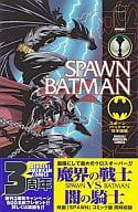 SPAWN BATMAN Spawn / Batman franchise media Japanese version