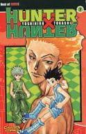 ドイツ語版)7)HUNTER×HUNTER / Yoshihiro Togashi/冨樫義博
