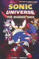 Sonic Universe: The Shadow Saga (1)