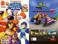 Mega Man(8)