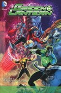 Green Lantern: The Life Equation(6)