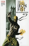 The Immortal Iron Fist(1)