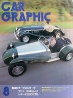CAR GRAPHIC 1976年8月号 カーグラフィック
