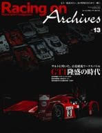 Racing on Archives 13