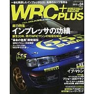 WRC + 2012 vol.4 WORLD RALLY MAGAZINE PLUS