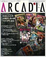 月刊アルカディア 2009/7