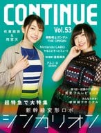 CONTINUE Vol. 53 May 2018