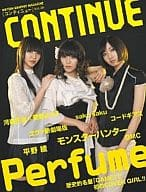 CONTINUE Vol.39 2008/4 コンティニュー