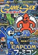 GAME SIDE 2010/2 Vol.22 Game Side
