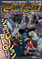 GAME SIDE 2010/8 Vol.24 Game Side