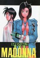 <<その他アニメ・漫画>> MADONNA SPECIAL 3 / METALレーベル