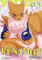 Everyone's Renamon RENAMON y 100%