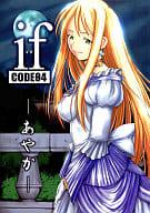 if CODE04-Ayaka-