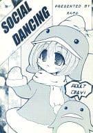 <<その他アニメ・漫画>> SOCIAL DANCING / えんそふ