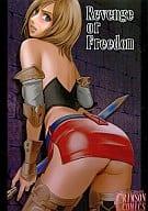 Revenge or Freedom