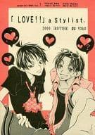 <<名探偵コナン>> 「LOVE!!」 a Stylist. (工藤新一×服部平次) / ROTTER(ローター)