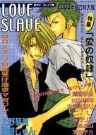 <<ワンピース>> LOVE SLAVE (サンジ×ゾロ) / VANP