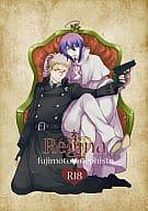 <<青の祓魔師>> Regina (藤本獅郎×メフィスト) / こども屋