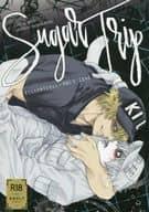 <<その他アニメ・漫画>> Sugar Trip (キラーT細胞×白血球1146) / 三寒四温